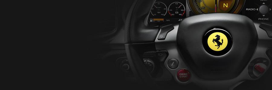 Ferrari profile banner
