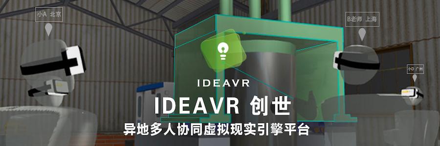 International Sales profile banner profile banner