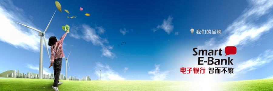 Management Trainee - Retail Finance profile banner profile banner