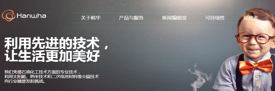 Sales Representative profile banner profile banner
