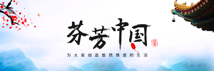 Compliance Specialist profile banner profile banner