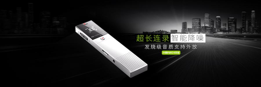 E-commerce Operation Specialist profile banner profile banner