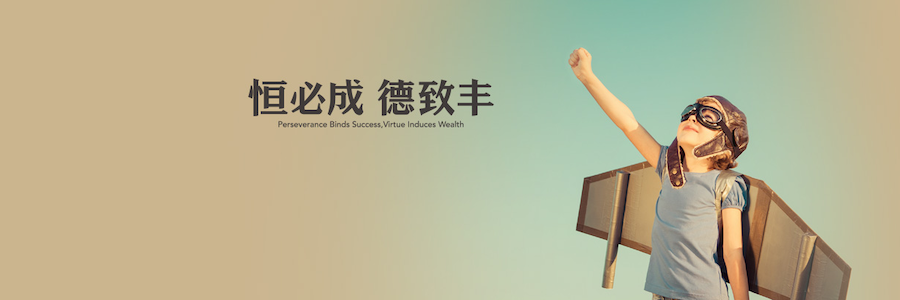 Hengfeng profile banner