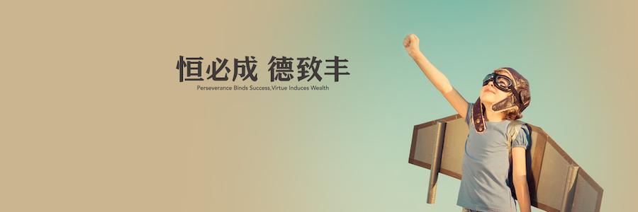 Comprehensive Management Specialist profile banner profile banner