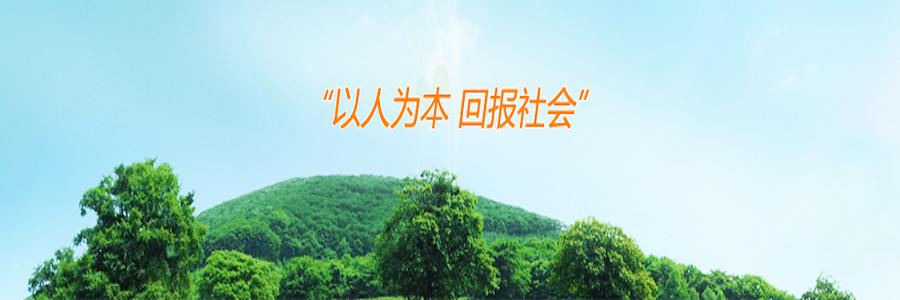 Marketing Intern profile banner profile banner