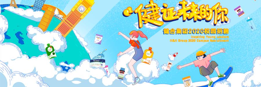 BNC E-commerce Specialist profile banner profile banner