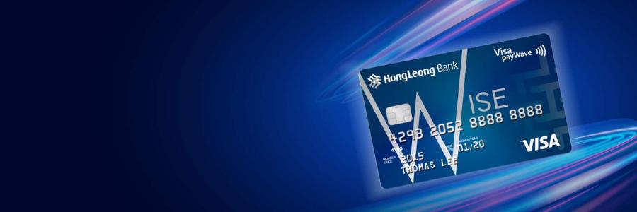 HLB - Hong Leong Bank profile banner
