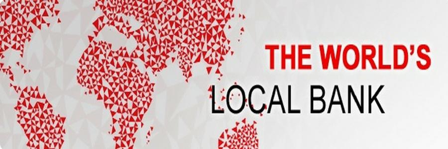 HSBC profile banner