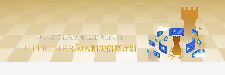 Quantitative Research and Development Specialist profile banner profile banner