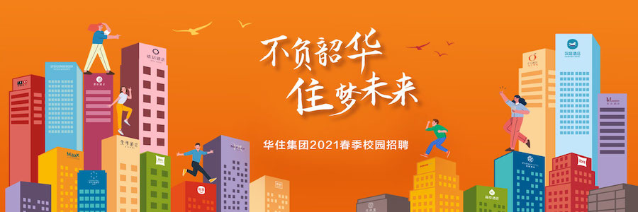 Information Management Trainee - Global High-end Brands profile banner profile banner