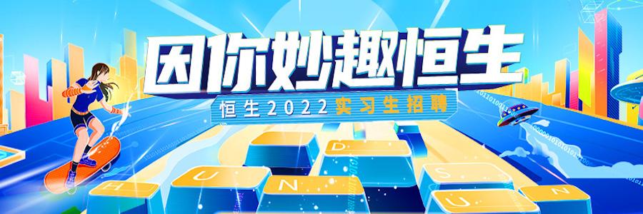 Testing Development Intern profile banner profile banner