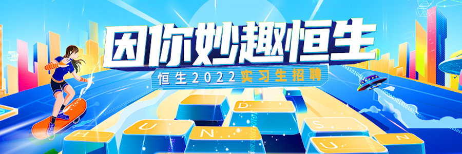 C++ Development Intern profile banner profile banner