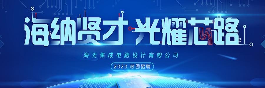 Design Engineer profile banner profile banner
