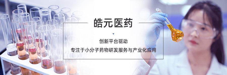Graduate Assistant profile banner profile banner