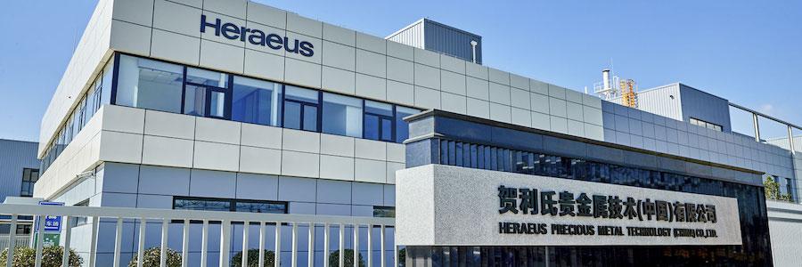 Heraeus profile banner