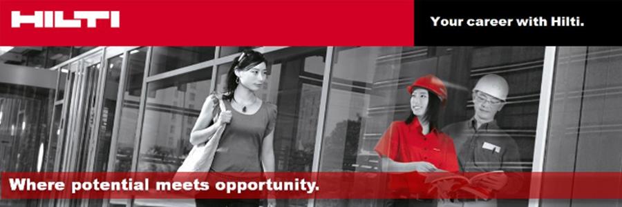 Solution Marketing Intern - North Asia profile banner profile banner