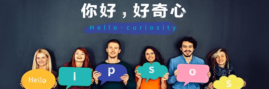Satisfaction Quantitative Researcher profile banner profile banner