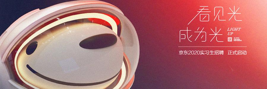 Storage Optimization Intern profile banner profile banner