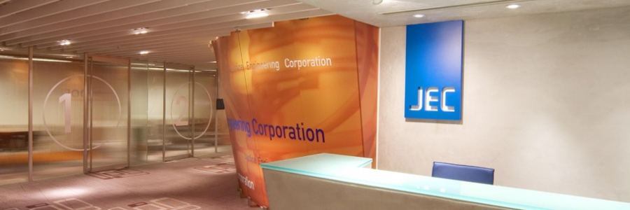 Jardine Engineering Corporation (JEC) profile banner