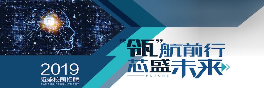 Platform Software Engineer profile banner profile banner