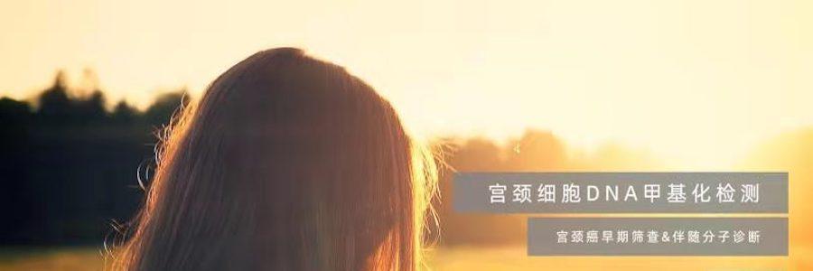 JMDNA profile banner