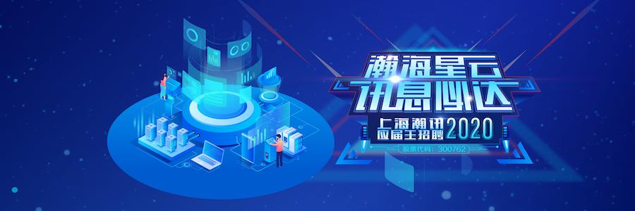 Hardware RF Engineer profile banner profile banner