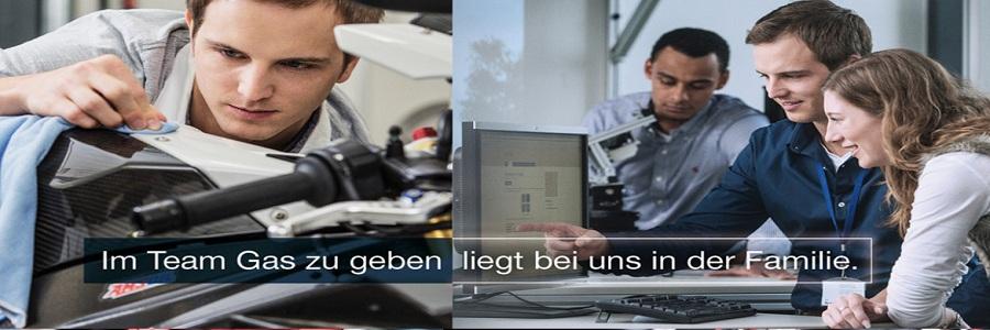 Graduate Software Engineer profile banner profile banner