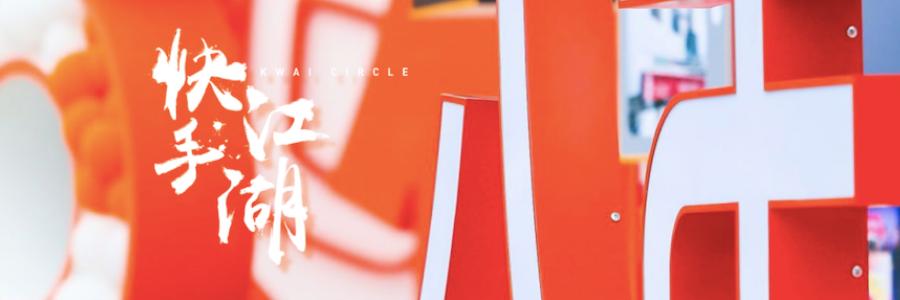 Creative Designer profile banner profile banner