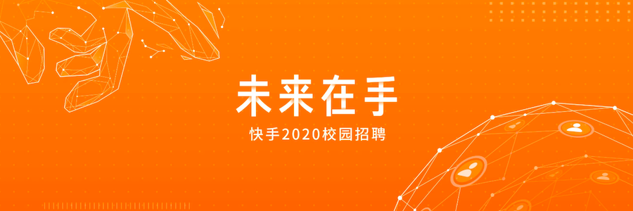 Game Testing Engineer profile banner profile banner