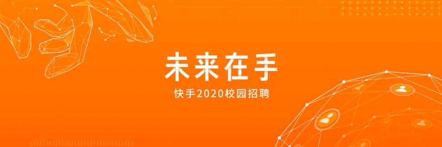 Server-end Development Engineer profile banner profile banner
