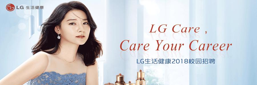 Cosmetics Researcher profile banner profile banner