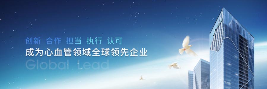 Research & Development Intern profile banner profile banner