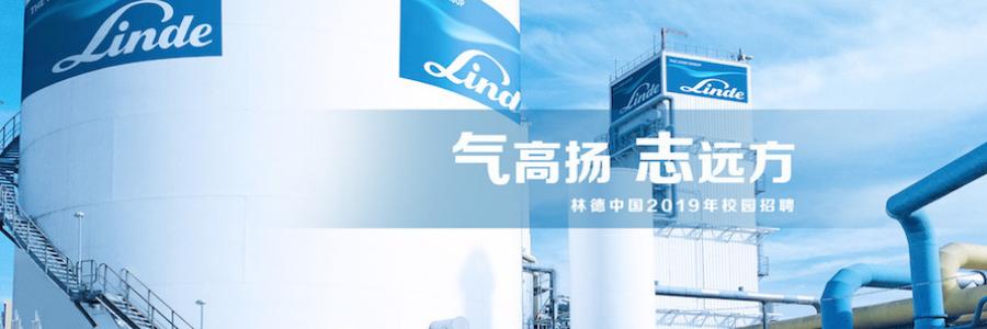 Linde profile banner
