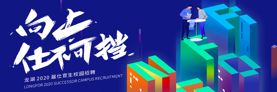 Digital Technology Development Engineer profile banner profile banner