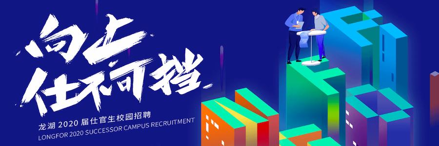 Digital Technology Machine Learning Algorithm Engineer profile banner profile banner