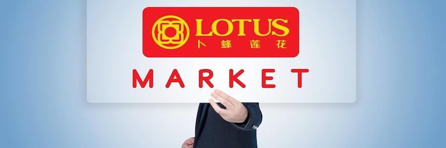 Retail Management Trainee profile banner profile banner