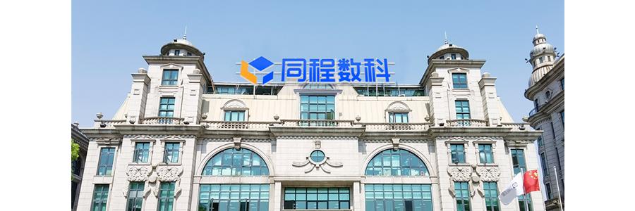 Recruitment Intern profile banner profile banner