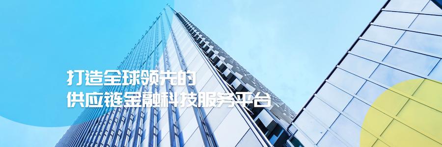 Project Management Specialist - Finance Technlogy profile banner profile banner