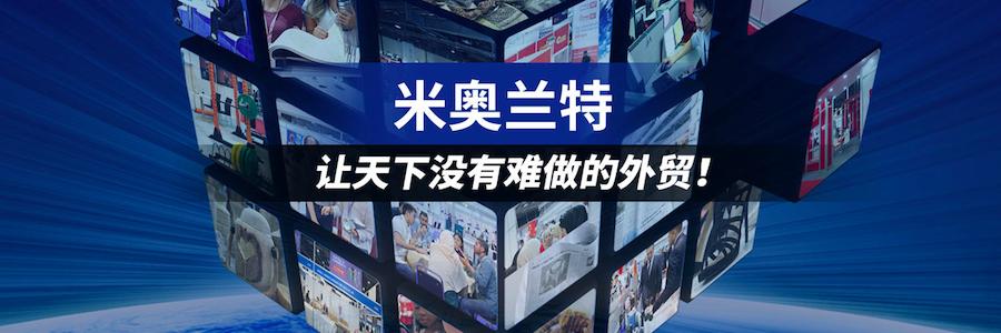Human Resources Intern profile banner profile banner