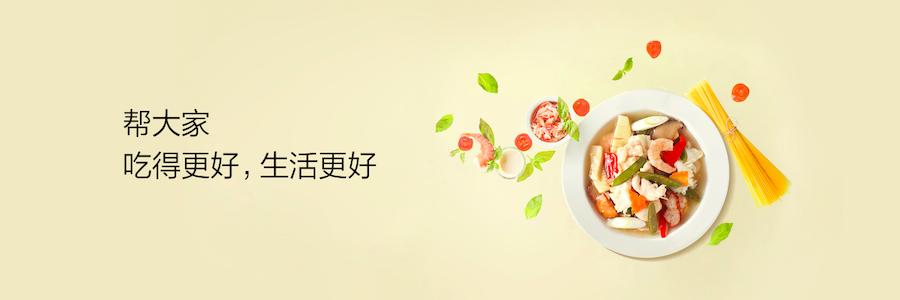 Web Front-end Development Engineer profile banner profile banner