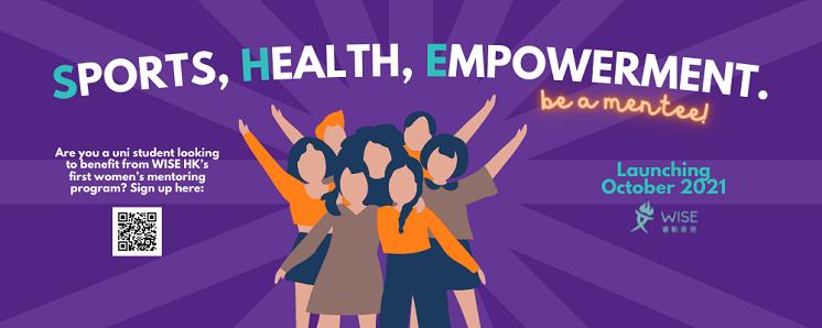 Mentee Recruitment – WISE HK S.H.E. Mentoring Program 2021 profile banner profile banner