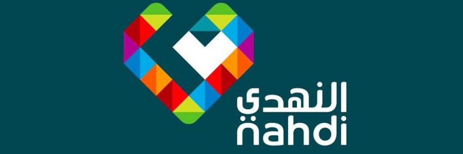 Commercial Internship profile banner profile banner