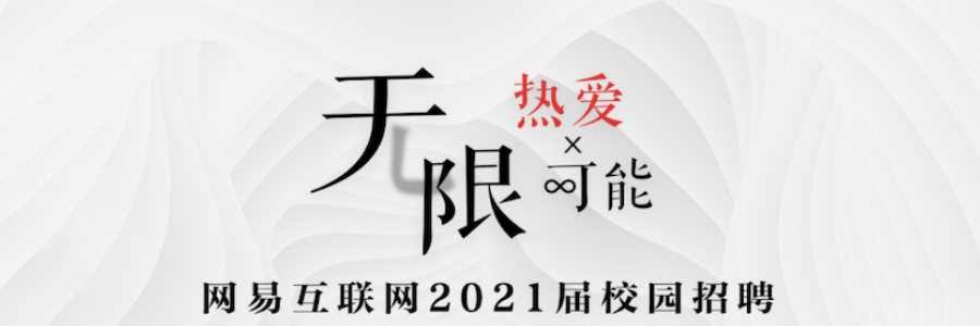 Role Production Designer profile banner profile banner