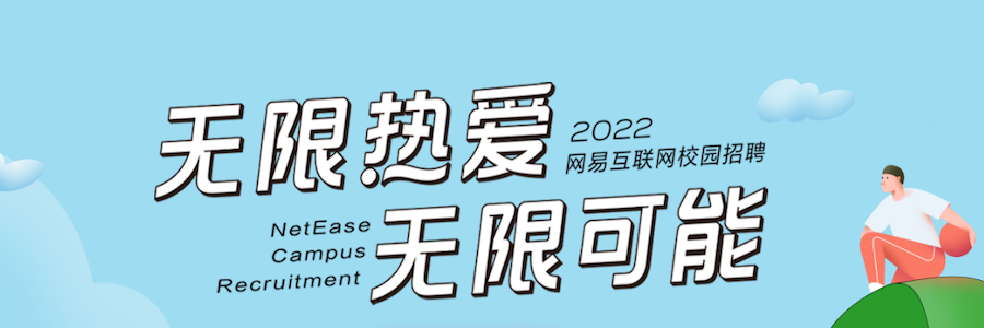 Mobile-end Development Engineer profile banner profile banner
