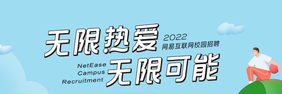 UA Advertisement Optimization Engineer profile banner profile banner