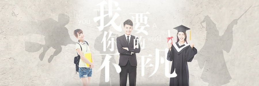 High School Chinese Tutor profile banner profile banner