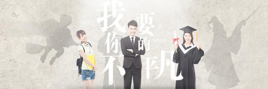 Middle School English Tutor profile banner profile banner