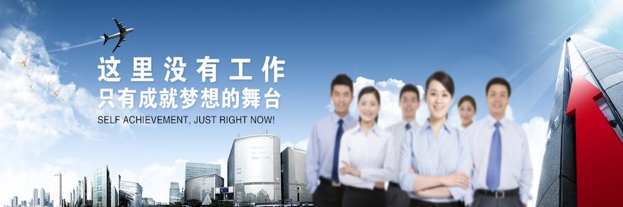 Graduate Management Trainee profile banner profile banner