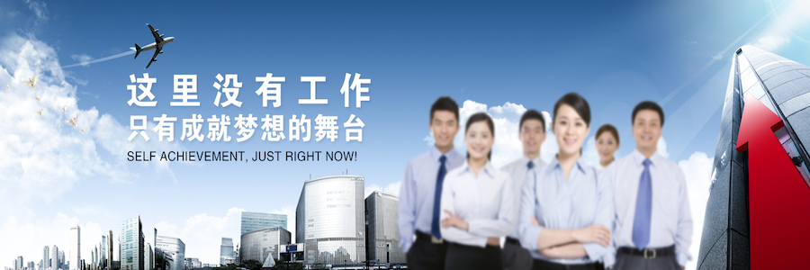 Marketing Management Trainee profile banner profile banner