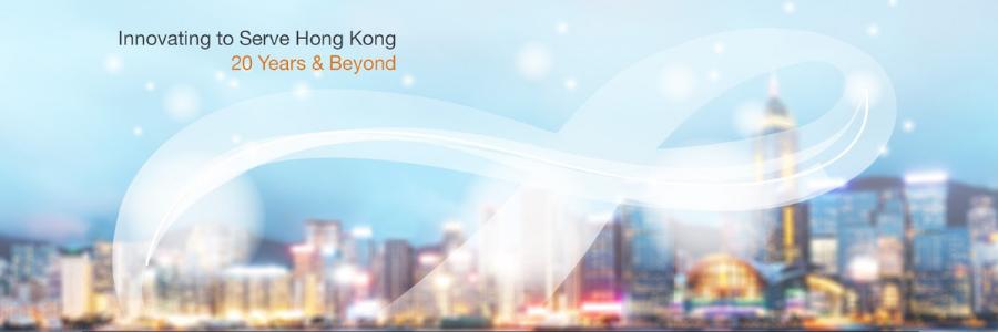 Graduate Trainee - Sales & Marketing - Merchant Support - Banking Talent Program profile banner profile banner